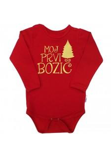 Bodi-moj prvi božič zlat